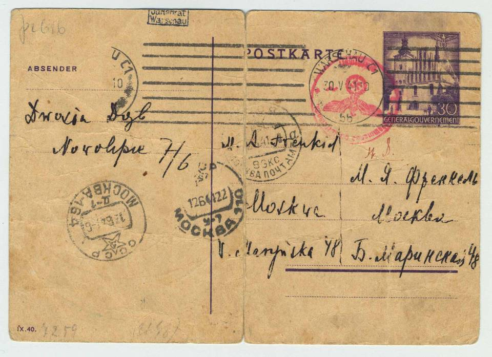 Postcard sent from the Warsaw ghetto (Poland) to Moscow (Russia) on May 30, 1941. Language: Polish.