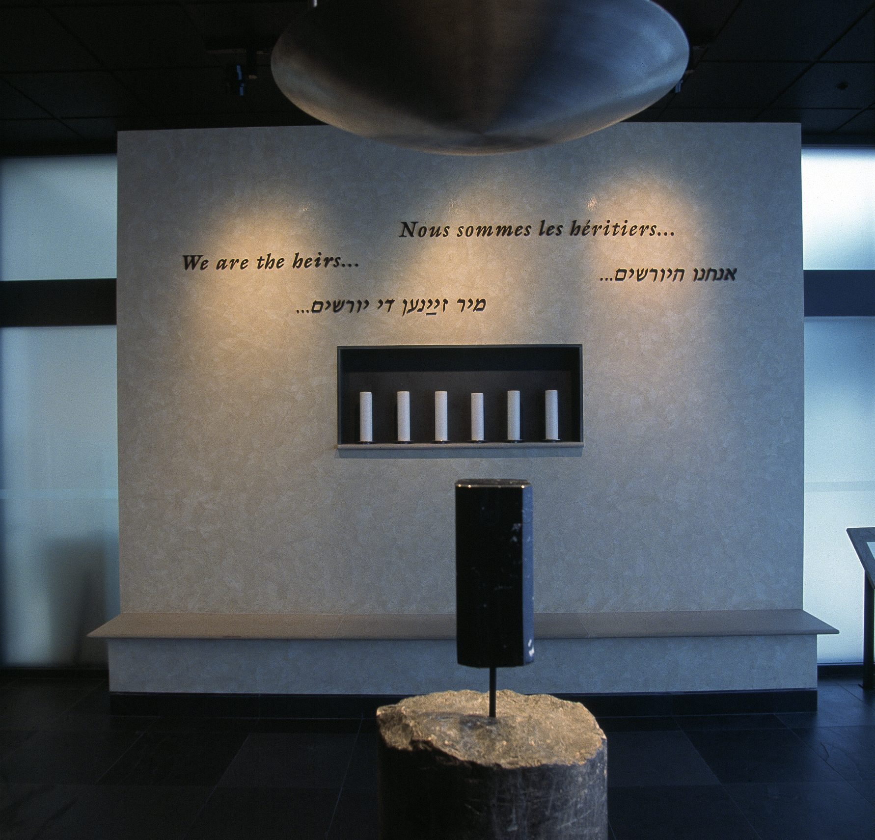 Memorial room at the Montreal Holocaust Museum.