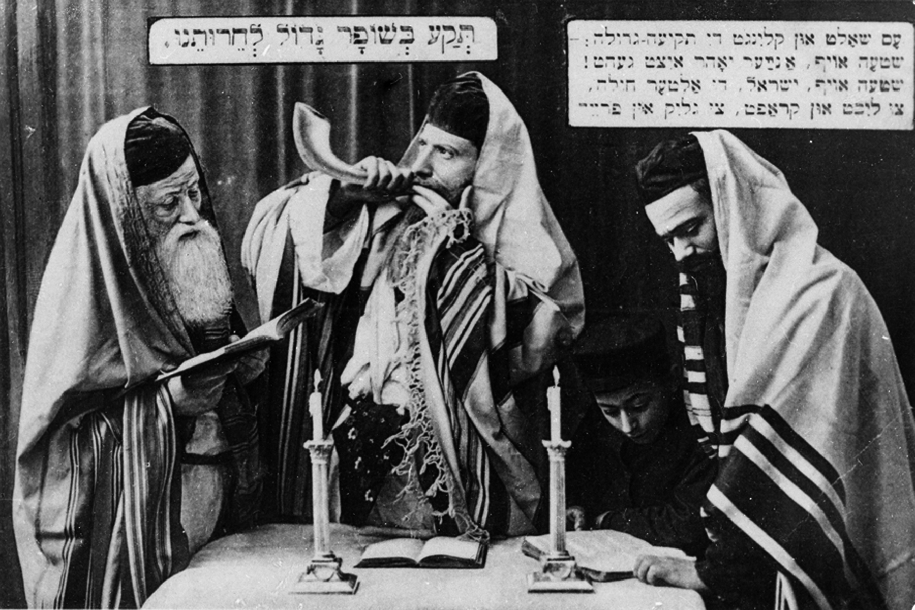 Call of the Shofar during the High Holidays.