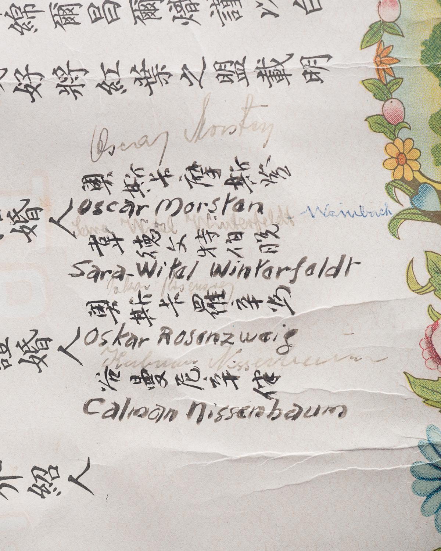 Détail des signatures de Sara Witel Winterfeldt et d'Oscar Morsten sur leur certificat de mariage. (Photo : Peter Berra)