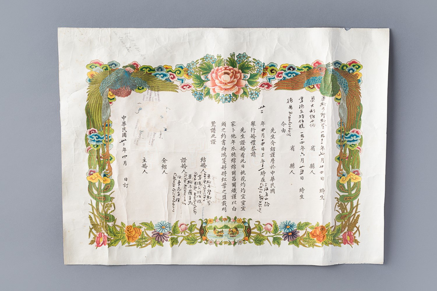 This marriage certificate belonged to Sara Witel Winterfeldt and Oscar Morsten. They married in Shanghai on April 14, 1943.  (Photo: Peter Berra)
