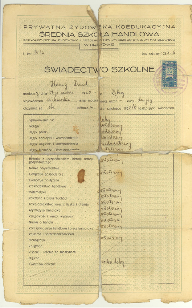 David Honig's school report that he kept during his escape.