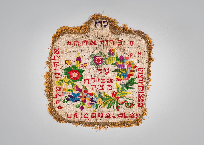 This matzah cover belonged to Martha Blum's family who lived in Czernowitz, today in Ukraine. (Photo: Peter Berra)