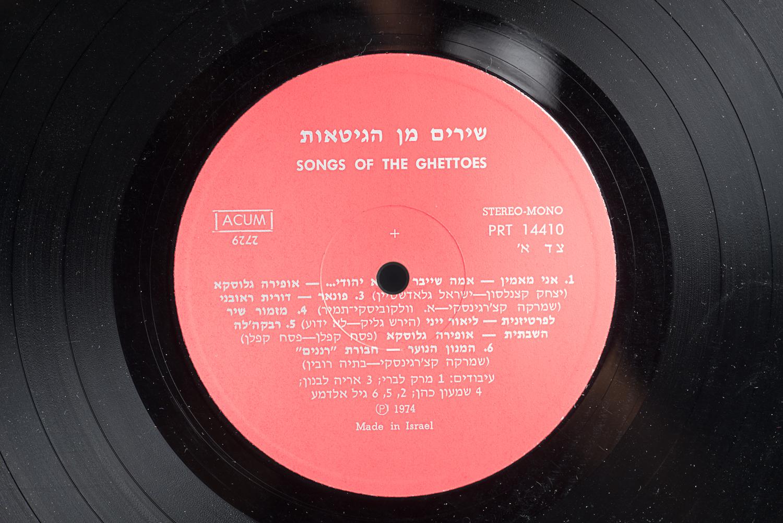 La première pièce de cet album est intitulée Ani Ma'amin, ''Je crois'', en français. Les paroles, inspirées de la foi juive, sont un témoignage de la résistance spirituelle durant l'Holocauste. (Photo : Peter Berra)