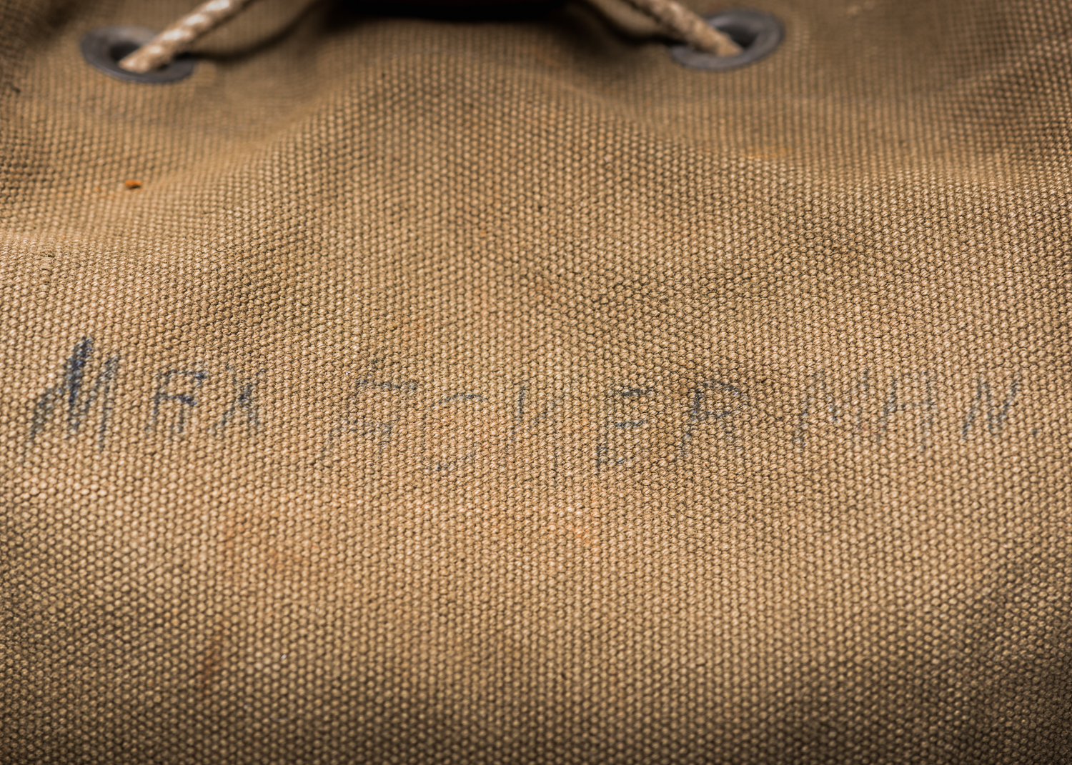 Max's name, Helen Ackerman's son, is inscribed on the fabric. (Poto: Peter Berra)
