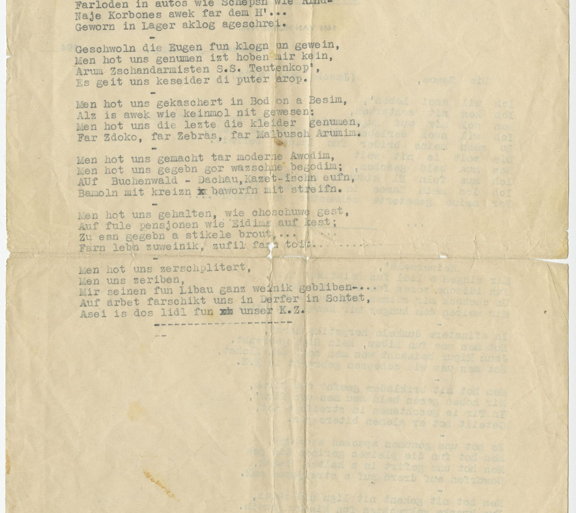 The poems were written with a typewriter by Jennie Lifschitz, who remembered hearing the poems in concentration camps.