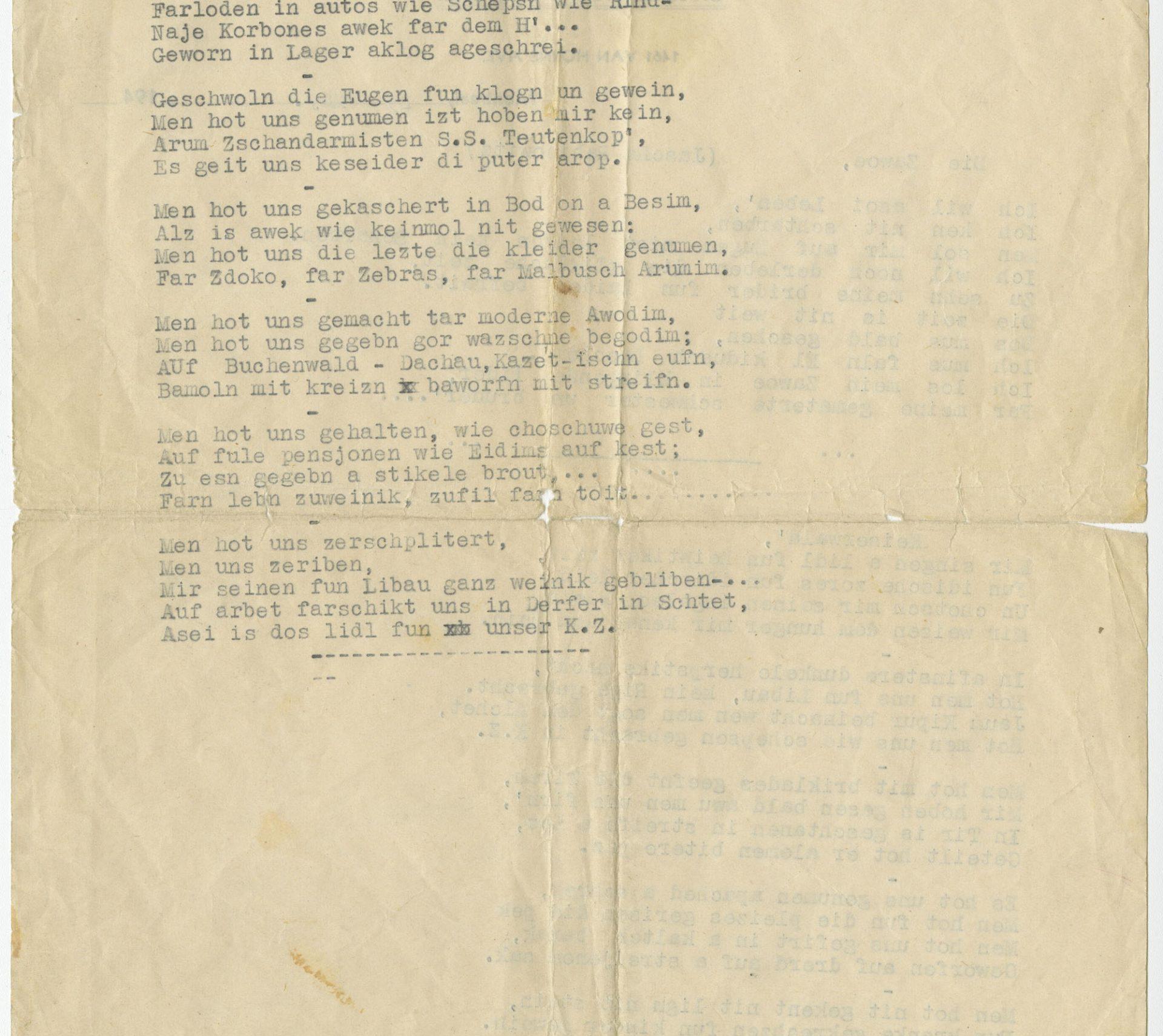 Jennie Lifschitz a retranscrit les poèmes qu'elle se souvenait avoir entendus avant et pendant sa détention dans les camps nazis.