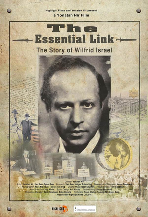 Essential Link Wilfrid Israel