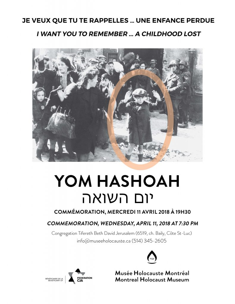Yom Hashoah 2018 at the Montreal Holocaust Museum