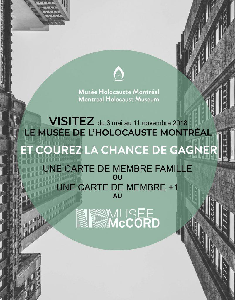 Concours en partenariat avec le Musée McCord