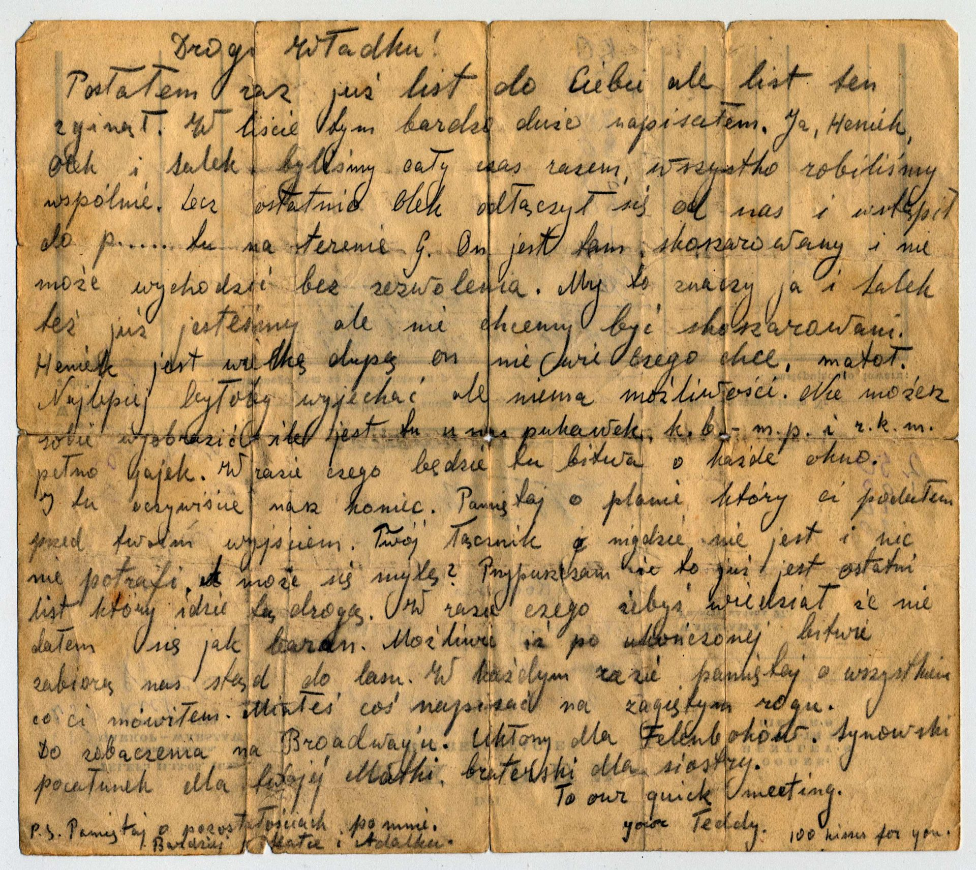 Letter from T. Liebowitz to W. Biberkraut, smuggled out of the Warsaw ghetto (Poland), 1942.