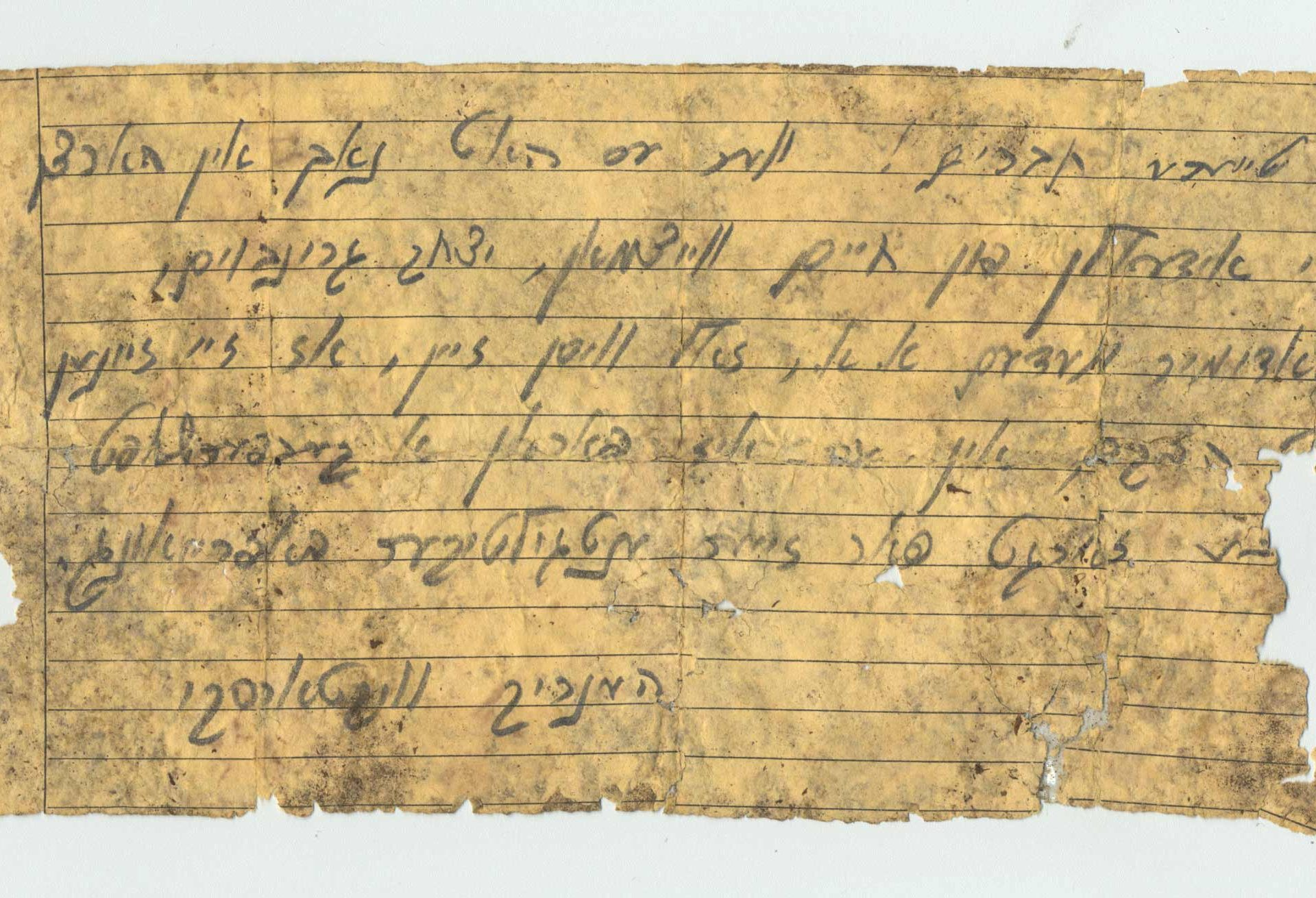 Cettre lettre clandestine témoigne des échanges entre Charles Kotkowsky et un groupe de résistants du ghetto de Varsovie. © Musée de l'Holocauste Montréal